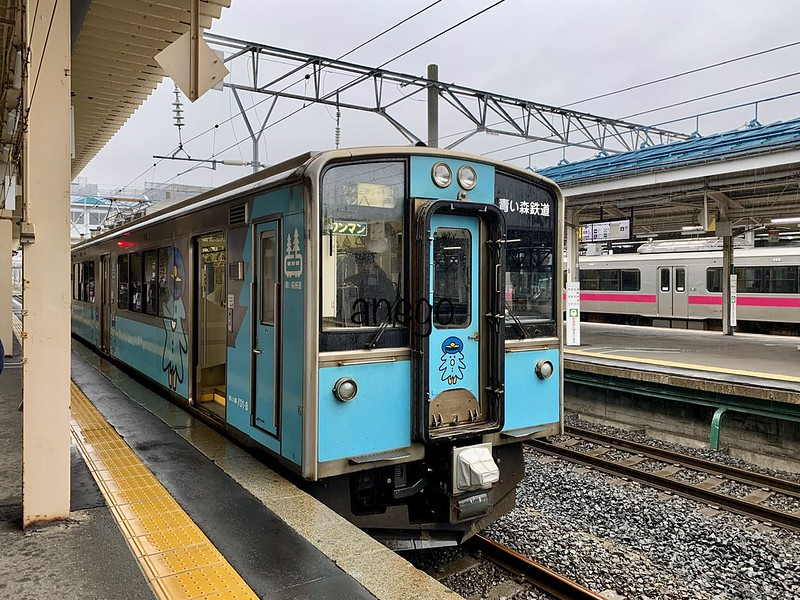 青い森鉄道 出発