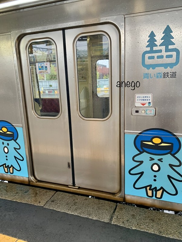 青い森鉄道 車両