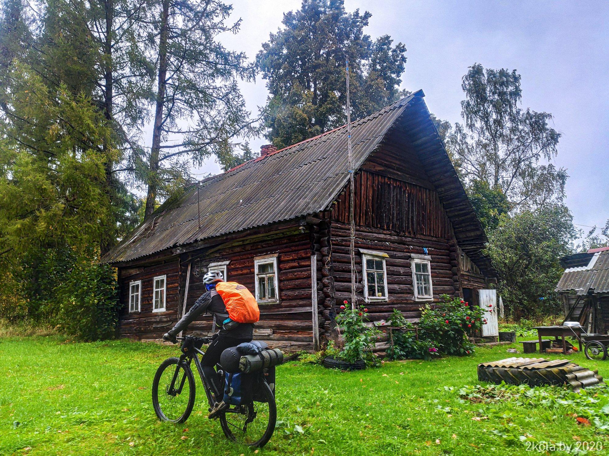деревня Черногузово