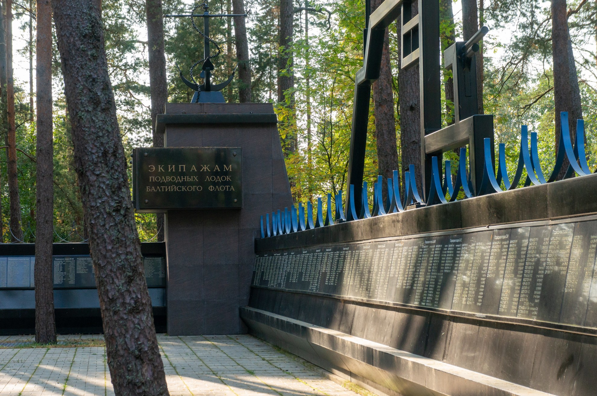 Приморский парк в г. Сосновый Бор