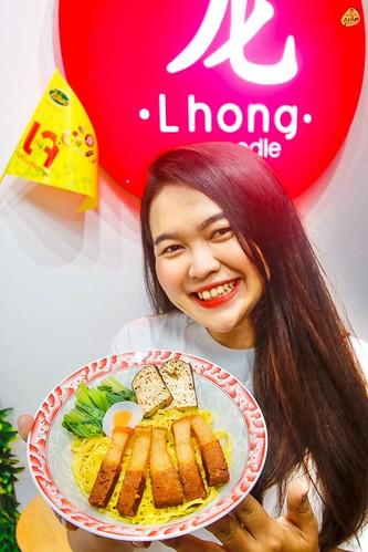 Lhong final เจ_๒๐๑๐๑๗_10