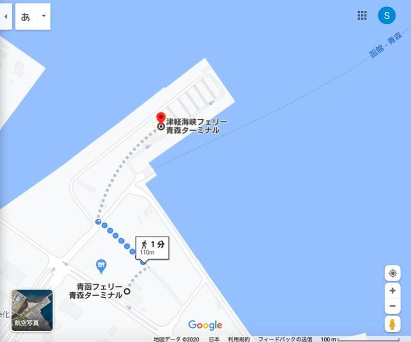 青森 ターミナル