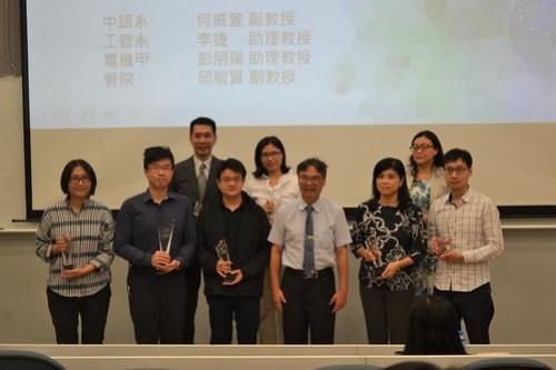 王明旭與跨領域教學經驗分享 元智大學1091教學研討會 (2)