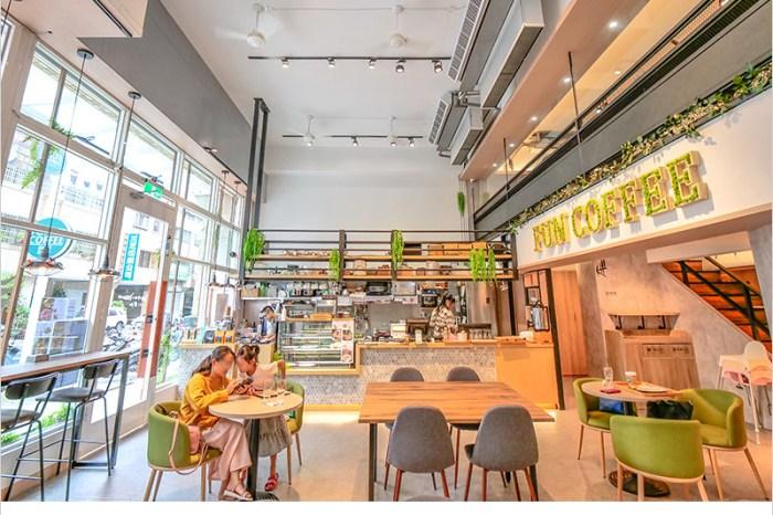 台中西區早午餐 | 楽咖啡 Fun Coffee,森林系氛圍裝潢好拍照,環境舒適,提供免費插座,百元價位早午餐店。