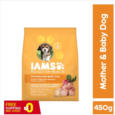 IAMS Dry Dog Food Puppy 450g