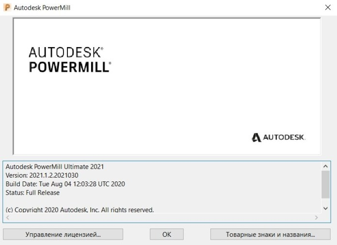 Autodesk PowerMill Ultimate 2021.1 win64 full