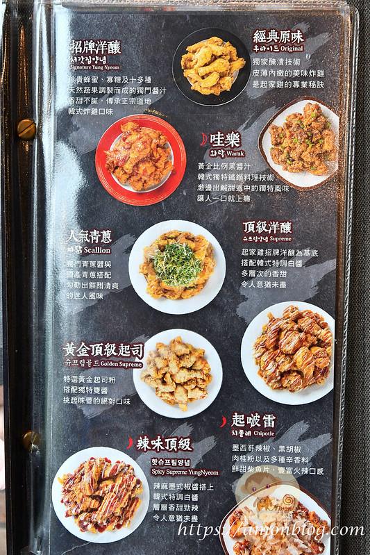 起家雞, 台中韓式炸雞, 勤美誠品美食, 起家雞菜單價格