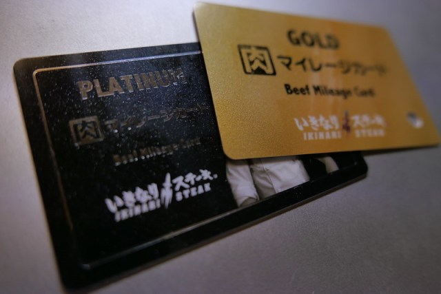 Niku mileage Platinum card