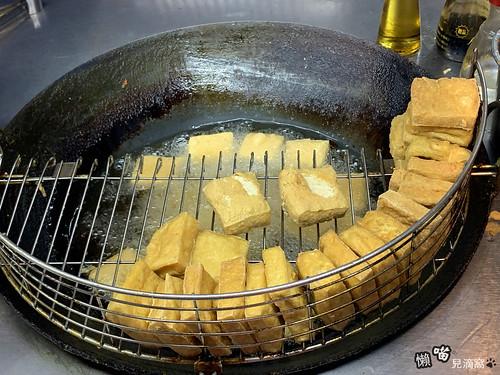 原郵局臭豆腐