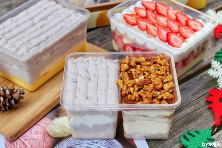 50643598768 eb6d9fc77d b - 熱血採訪|一年只賣4個月,夢幻草莓寶盒最後倒數!現點現做雙拼口味盒子蛋糕,回購率超高