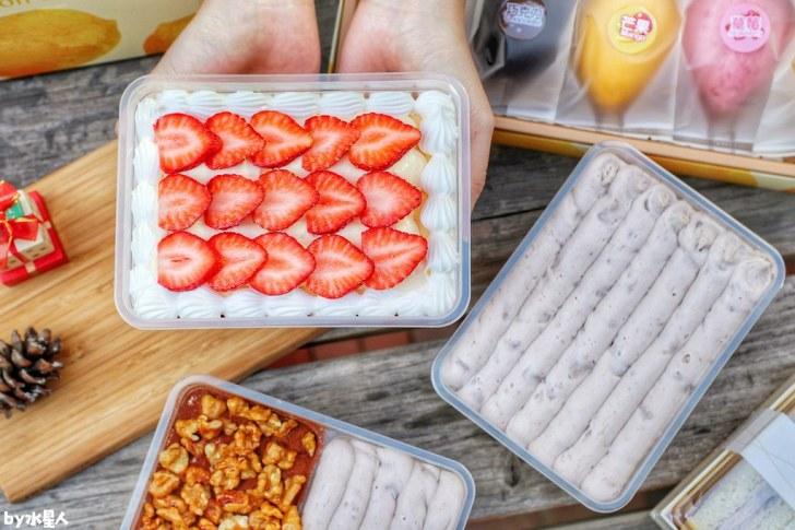 50644351126 d30872e2b3 b - 熱血採訪|一年只賣4個月,夢幻草莓寶盒最後倒數!現點現做雙拼口味盒子蛋糕,回購率超高
