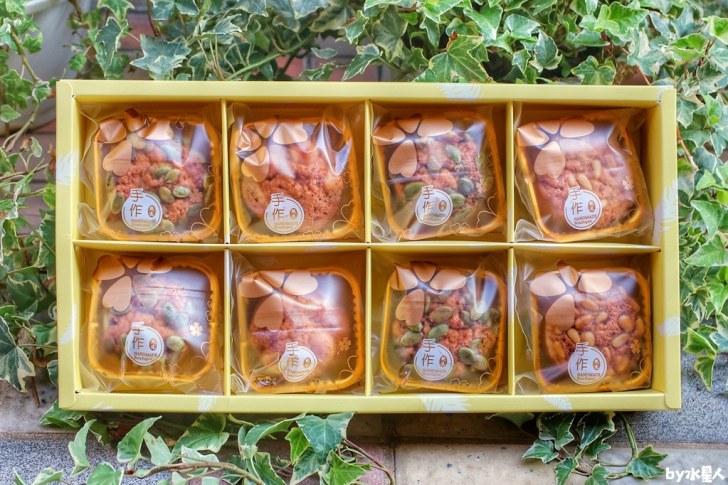 50644439527 9b6ce9949b b - 熱血採訪|一年只賣4個月,夢幻草莓寶盒最後倒數!現點現做雙拼口味盒子蛋糕,回購率超高