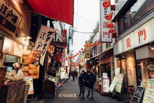 中華街 Chinatown, Yokohama, Japan