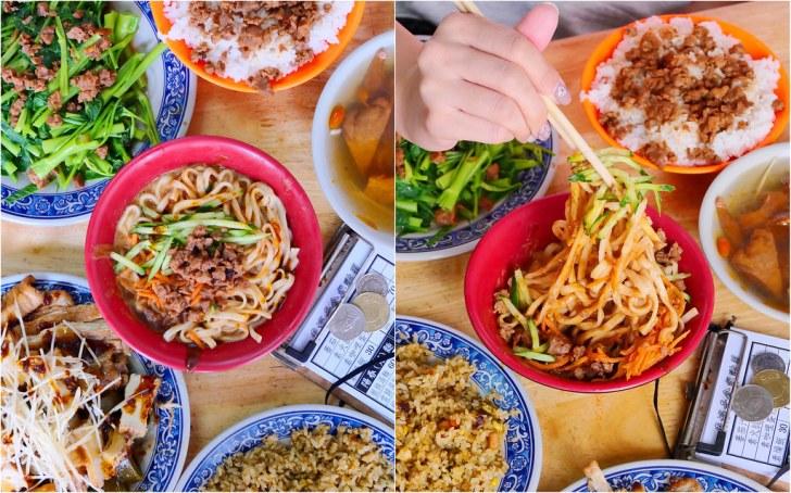 50769304573 ba74381300 b - 東海素食│一中街天天客滿,網友推薦素食也好吃的麻醬麵!滷菜和自製辣椒醬要點阿