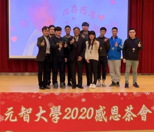 元智大學機械系教授鐘國濱團隊,參加2020台灣創新技術鉑金獎最高殊榮