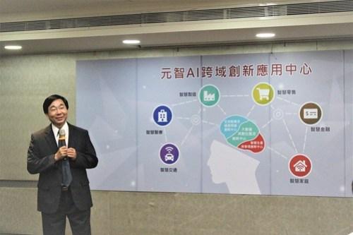 元智大學副校長林志民 獲教育部學術獎 (2)