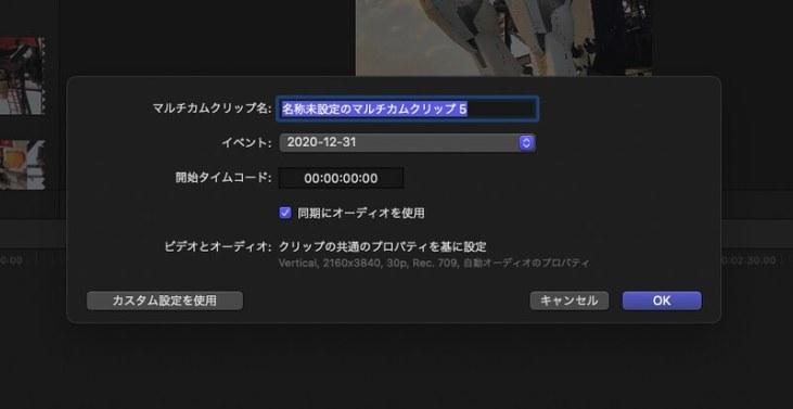 スクリーンショット 2021-01-02 23.10.08