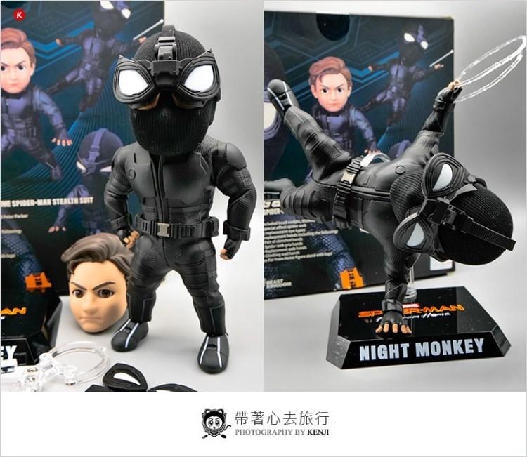 野獸國漫威公仔開箱 | EAA-098蜘蛛人 離家日:蜘蛛人潛行戰衣,6吋可動人偶,仿皮革材質戰衣,質感爆好,值得收藏。
