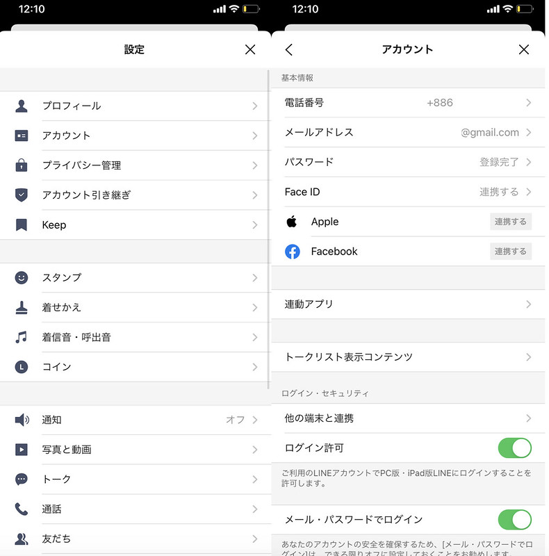 iPhone Znefone