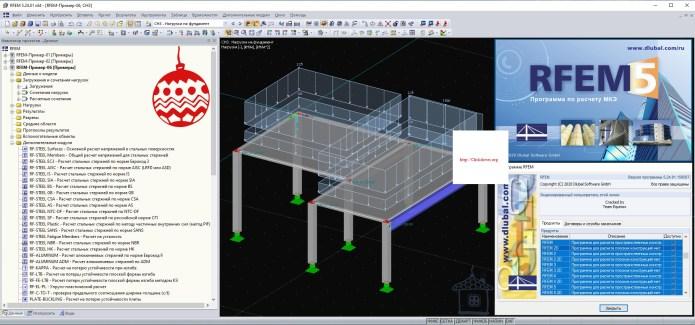 Working with Dlubal RFEM 5.24.01 full