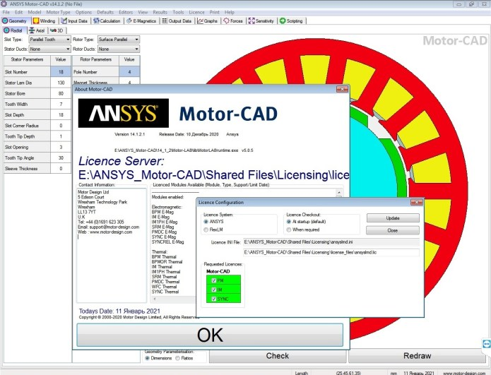 Working with ANSYS Motor-CAD v14.1.2 Win64 full