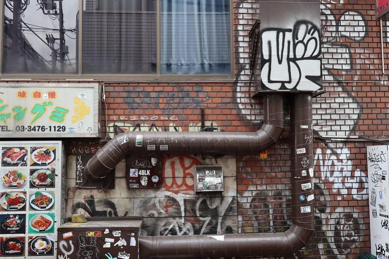 Shibuya graffiti 08