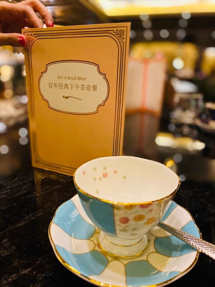 百年經典下午茶