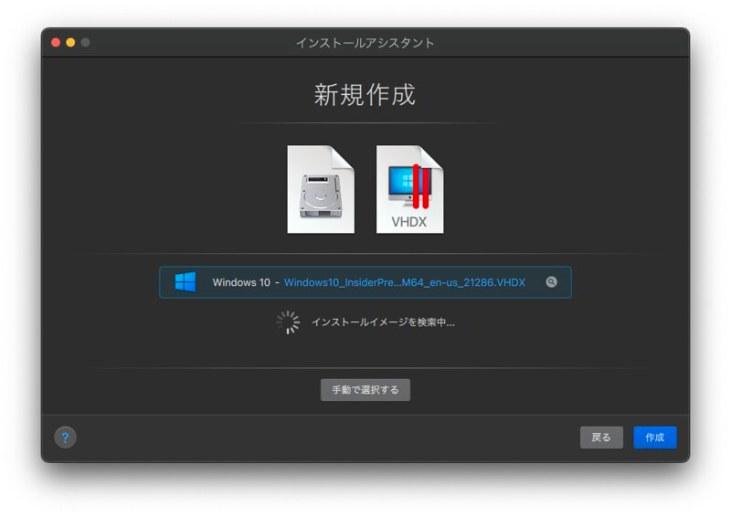 スクリーンショット 2021-02-04 0.15.48