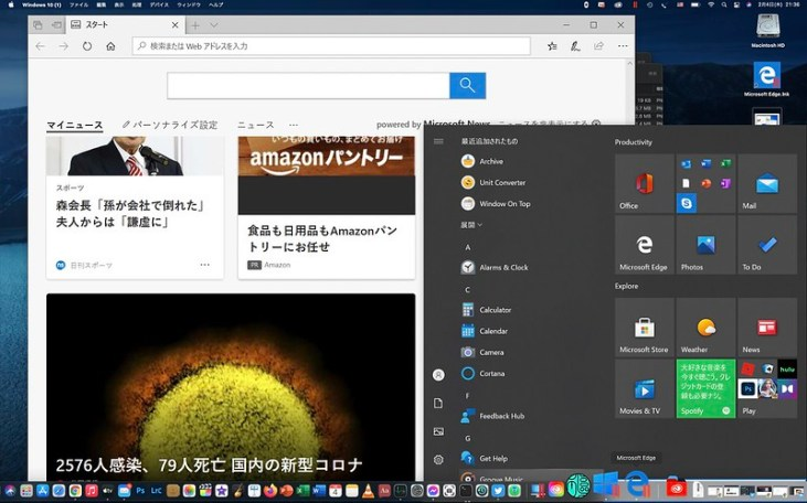 スクリーンショット 2021-02-04 21.36.23
