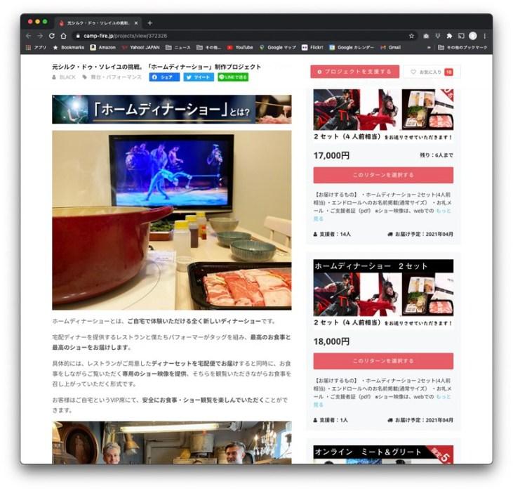 スクリーンショット 2021-02-06 11.36.43