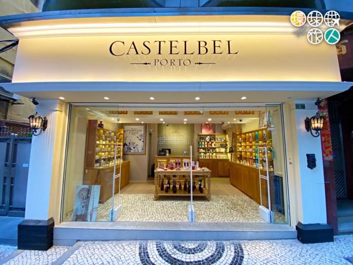 Castelbel Porto Macau
