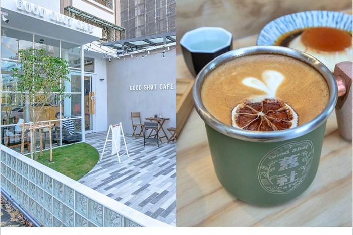 舊社咖啡 Good Shot Cafe   台中北屯貨櫃改造白色系咖啡廳(近好市多),環境清新好拍照,咖啡甜點好吃也好喝。