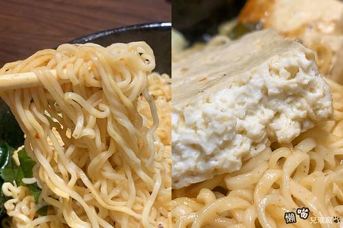一派胡塩酵素臭豆腐