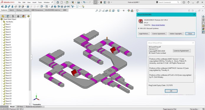 Working with 3DQuickPress v6.3.1 for SolidWorks 2012-2021 full