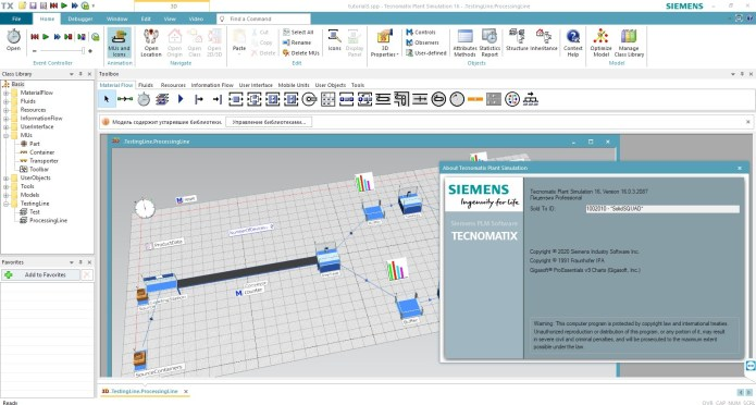 Working with Siemens Tecnomatix Plant Simulation 16.0.3 full
