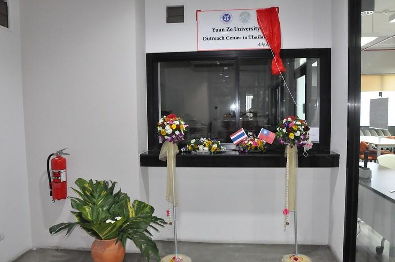 泰國元智拓展中心揭幕