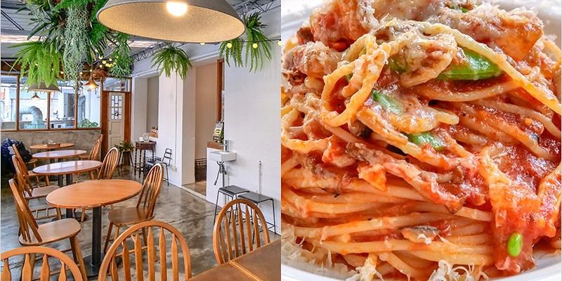 Copain 義式厨房   台中西區老宅改造日式氛圍,來自日本東京的義大利餐廳,專賣和風洋食,日籍主廚進駐。
