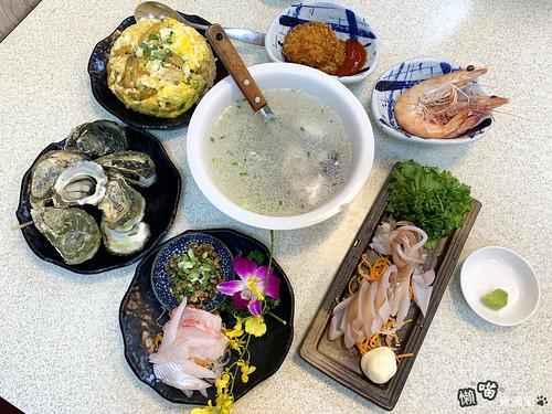 阿華漁村海鮮料理