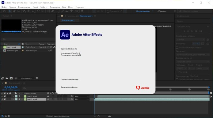Working with Adobe After Effects 2021 v18.0.0.39 full