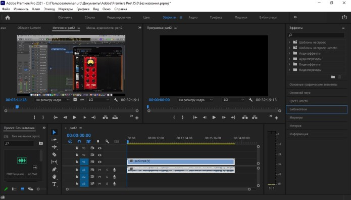 Working with Adobe - Premiere Pro CC 2021 v15.0.0.41 full