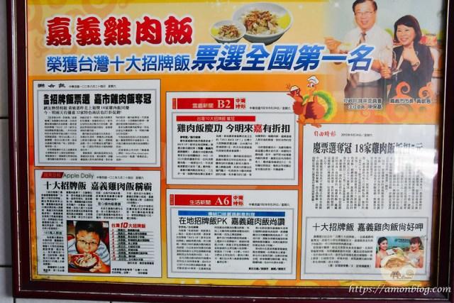 和平嘉義火雞肉飯, 嘉義雞肉飯推薦, 嘉義平價小吃, 嘉義美食推薦
