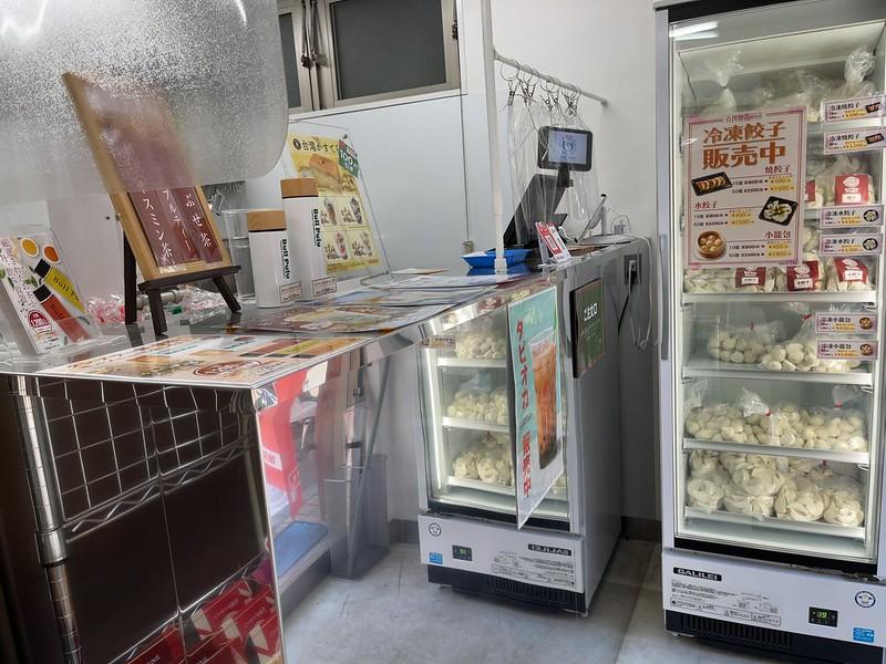 台湾甜品研究所 bull Pulu