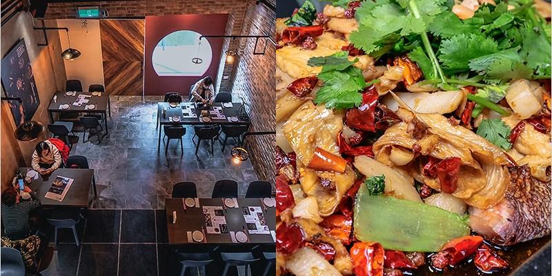 城裡來的巫山烤魚(台中公益店)   四川麻辣口味新鮮活魚料理辣勁十足,鮮、香、麻、辣好涮嘴,重慶小麵也超推哦。