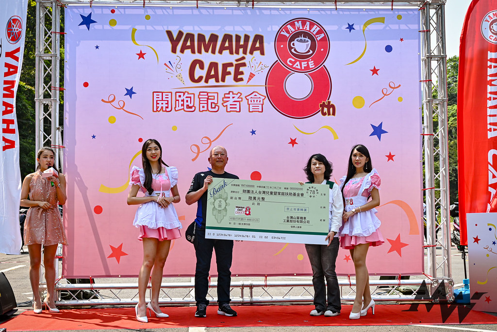YAMAHA Cafe 8th開跑記者會_-5