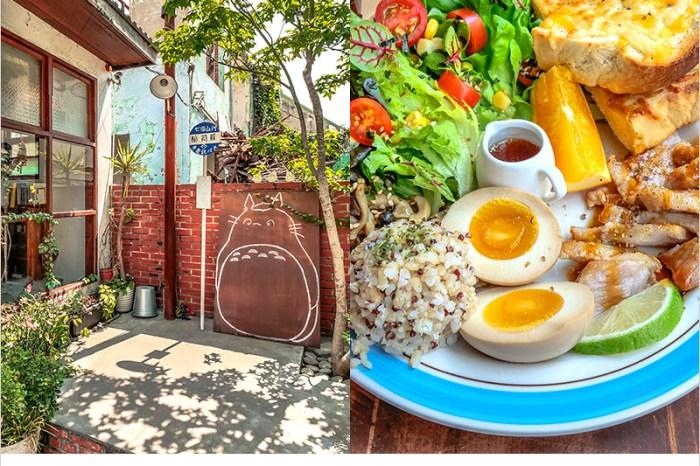 台中西區早午餐   Mitaka s-3e Cafe,好吃豐盛朝午食,隱身巷弄好拍照的老宅咖啡廳,還有可愛龍貓公車站牌呦。