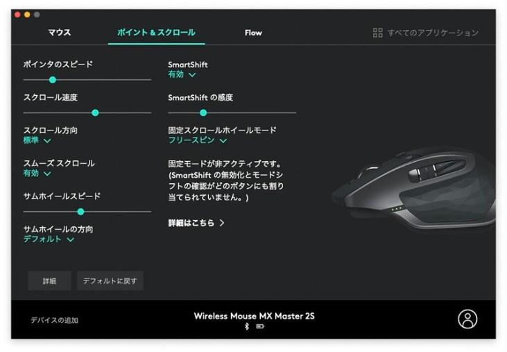 スクリーンショット 2021-04-04 12.04.16