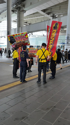 Go Go Curry Chiba Perie