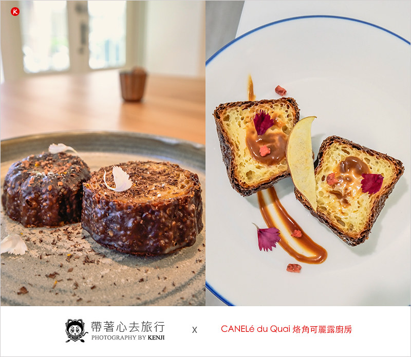 台中南屯下午茶 | 烙角-可麗露廚房,可麗露專賣店,結合輕食早午餐,韓系用餐環境小巧清新好拍照。