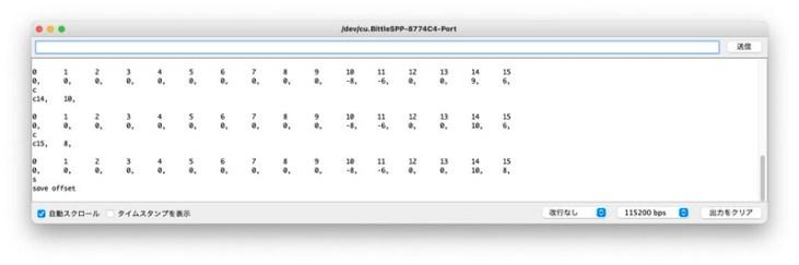 スクリーンショット 2021-04-10 11.08.36