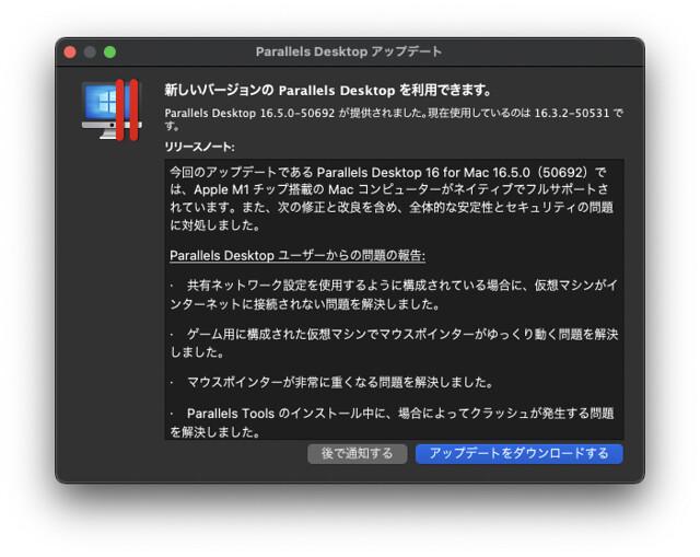 スクリーンショット 2021-04-15 7.08.02